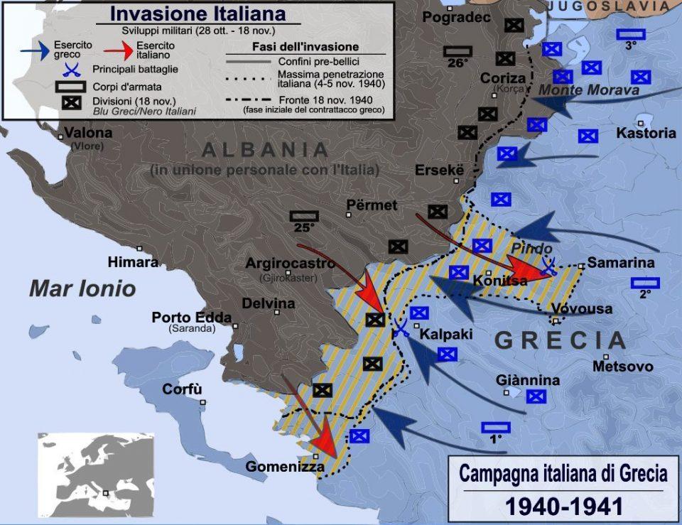 Cartina D Italia 1940.La Memoria Debole Della Guerra Sulla Campagna Di Grecia Del 1940 41